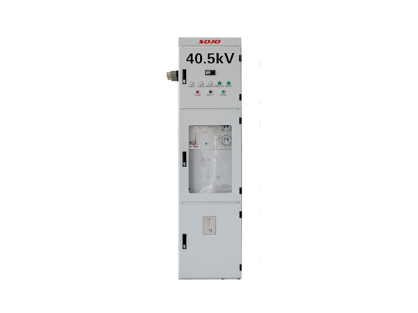 SF6 Insulated Switchgear