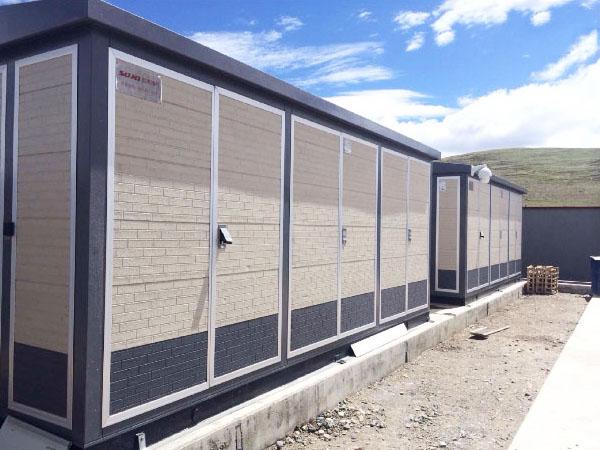 Project in Tibet