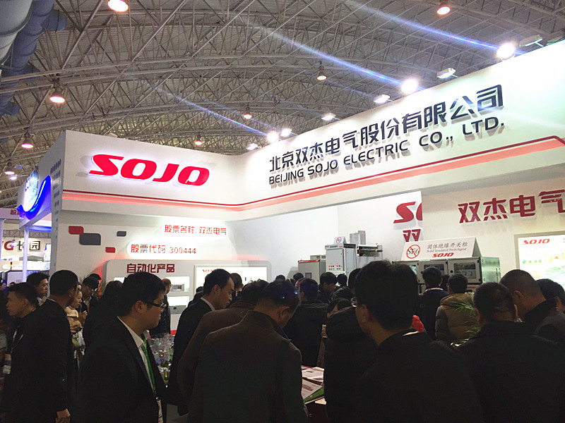 SOJO Participates EP China Electrical Industry Exhibition