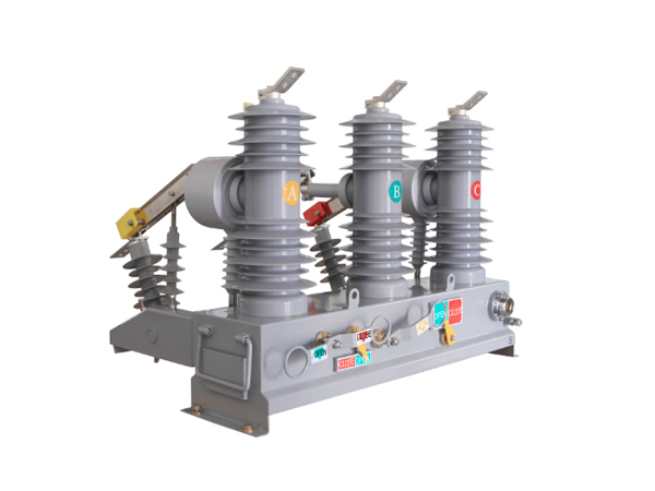Outdoor Medium Voltage Vacuum Circuit Breaker